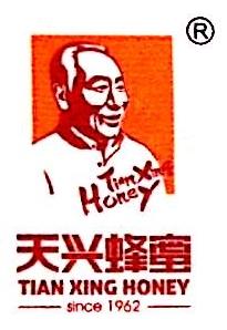 沈阳王氏天兴蜂蜜有限公司