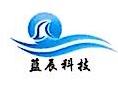 绍兴蓝辰网络科技有限公司