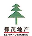 深圳市森茂房地产经纪有限公司