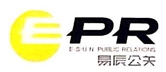 广州易辰互娱文化传媒有限公司 最新采购和商业信息