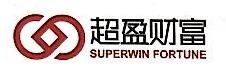 上海超盈开创金融信息服务有限公司 最新采购和商业信息