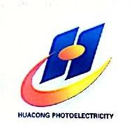 济南华聪光电技术有限公司 最新采购和商业信息