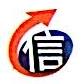 苏州网信工商信用服务有限公司 最新采购和商业信息