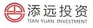 添远(厦门)投资有限公司 最新采购和商业信息