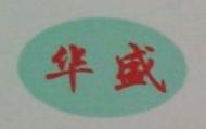 沈阳华盛防水工程有限公司 最新采购和商业信息