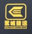 中山市小榄镇丰超运输有限公司 最新采购和商业信息
