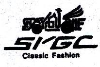 石狮市太极车服装发展有限公司 最新采购和商业信息
