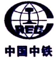 中铁八局集团第一工程有限公司 最新采购和商业信息
