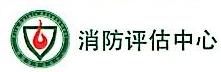 青岛亚捷消防安全评估有限公司 最新采购和商业信息