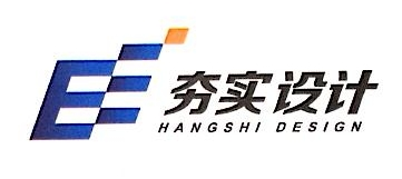上海夯实工业产品设计有限公司 最新采购和商业信息