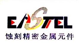 深圳市艺扬瑞科技有限公司 最新采购和商业信息