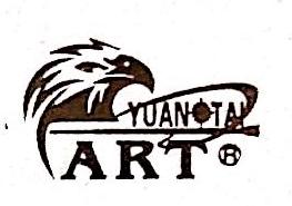 深圳市元泰油画艺术有限公司 最新采购和商业信息