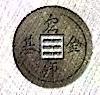 深圳皇家财富商业保理有限公司 最新采购和商业信息