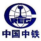 中铁二局集团成都物流有限责任公司 最新采购和商业信息