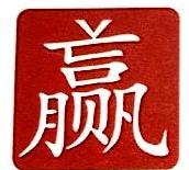 北京赢美大成营销顾问有限公司 最新采购和商业信息