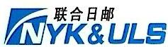 辽宁联合日邮汽车分拨有限公司 最新采购和商业信息