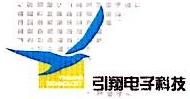 河南引翔电子科技有限公司 最新采购和商业信息