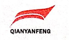 武汉前沿峰科技有限公司