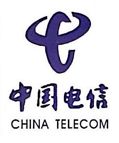 中国电信股份有限公司长泰分公司 最新采购和商业信息