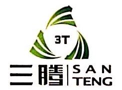 湖南三腾节能有限公司 最新采购和商业信息