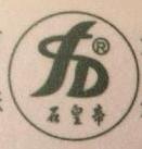 漳州石皇帝茶业有限公司 最新采购和商业信息