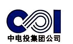 中电投贵州金元集团股份有限公司纳雍发电总厂 最新采购和商业信息