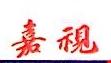 深圳嘉视新媒体技术有限公司 最新采购和商业信息