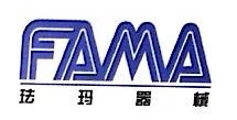 武汉市珐玛医疗器械有限公司 最新采购和商业信息
