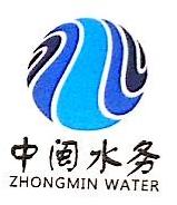 中闽(罗源)水务有限公司