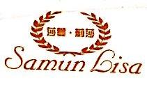 上海莎蔓莉莎化妆品有限公司 最新采购和商业信息