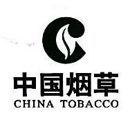 深圳市烟草宝安公司