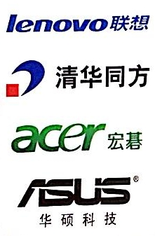 淮安飞宇电脑科技有限公司