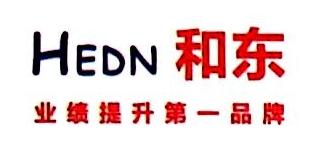 广州和东企业管理咨询有限公司 最新采购和商业信息