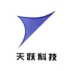 上海天跃科技股份有限公司杭州分公司
