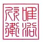 上海欣唯卫浴有限公司 最新采购和商业信息