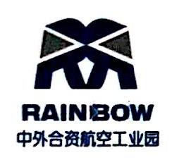 沈阳天奉航空科技工程有限公司 最新采购和商业信息