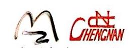 上海彩悦工贸发展有限公司 最新采购和商业信息