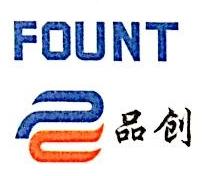 深圳市方特电子有限公司 最新采购和商业信息