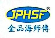 深圳海师傅水产科技有限公司 最新采购和商业信息