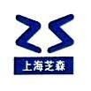 上海芝森电力科技有限公司 最新采购和商业信息