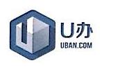北京商办通互联网科技有限公司