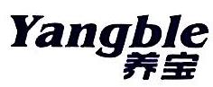 杭州养宝生物制药有限公司