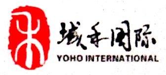 深圳市域禾国际货运代理有限公司 最新采购和商业信息