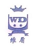 广州市维盾电子科技有限公司 最新采购和商业信息
