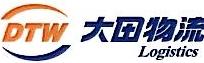 深圳大田物流有限公司 最新采购和商业信息