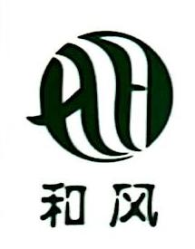 杭州和风表面技术有限公司 最新采购和商业信息