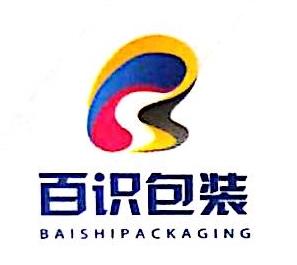 沈阳百识包装印刷有限公司 最新采购和商业信息
