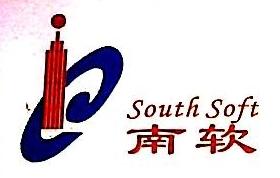 广州市南软数码信息系统有限公司 最新采购和商业信息