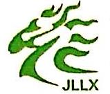 吉林省龙祥商贸有限公司 最新采购和商业信息