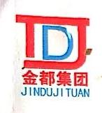 天津聚和钢铁有限公司 最新采购和商业信息